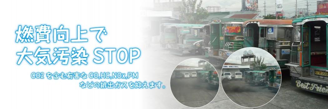 top-main-6